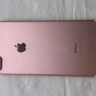 iphone 7 Plus 256 Gb Rose Gold Б/У