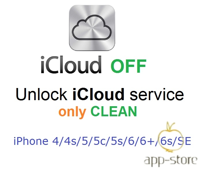 iCloud Remove iPhone 4 / 4s / 5 / 5c / 5s / 6 / 6+ / 6s / SE